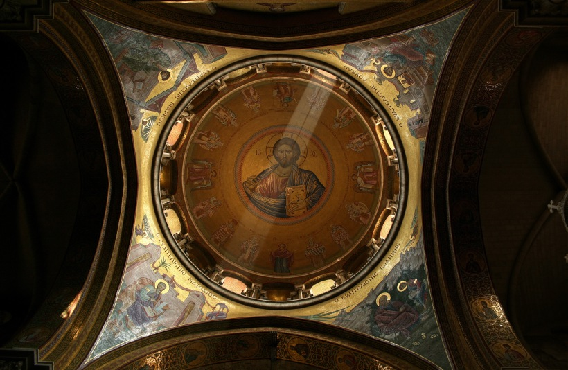 Catholicon,_Church_of_the_Holy_Sepulchre,_Jerusalem1